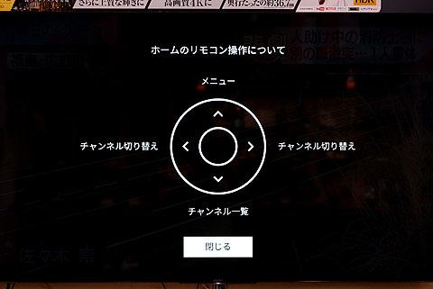AmebaTV (3).jpg