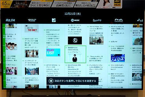 AmebaTV (4).jpg
