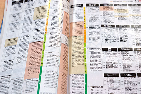 AmebaTV (7).jpg