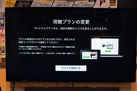 AmebaTV (8).jpg