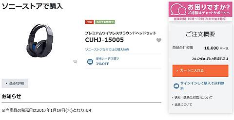 CUHJ-15005.jpg