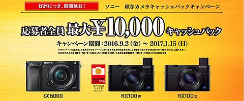 DSC-RX100M501.jpg