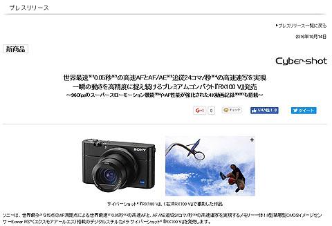 DSC-RX100M5 (1).jpg