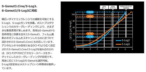 DSC00009.jpg