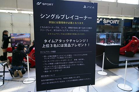 GT-SPORT-05.jpg
