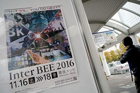 InterBEE2016-36.jpg