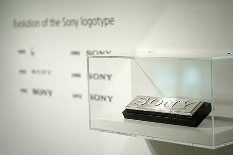 ItsaSony-11.jpg