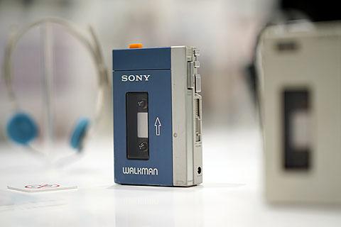 ItsaSony-16.jpg