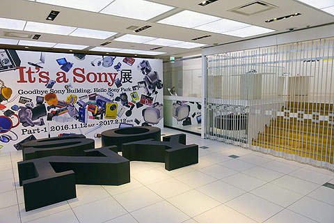 ItsaSony (5).jpg