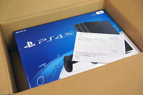 PS4Pro02.jpg