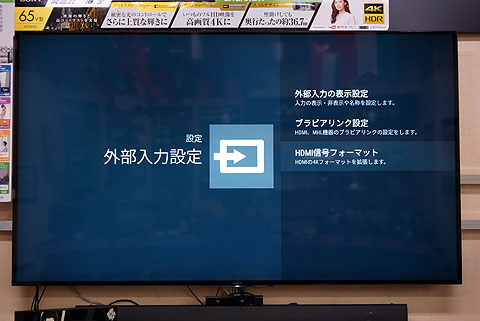 PS4Pro11.jpg