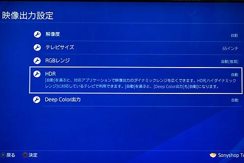 PS4Pro15.jpg