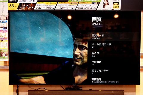 PS4Pro21.jpg