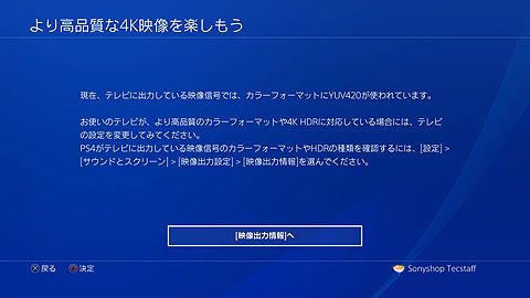 PS4Pro30.jpg