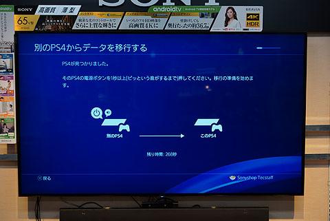 PS4Pro32.jpg