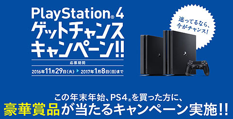 PlayStation04.jpg