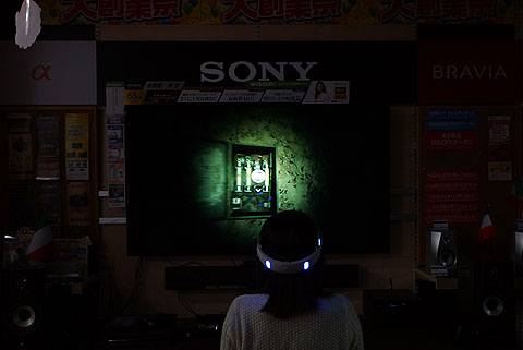 PlayStation08.jpg