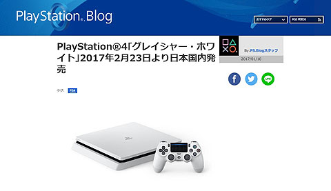 PlayStation4-1.jpg