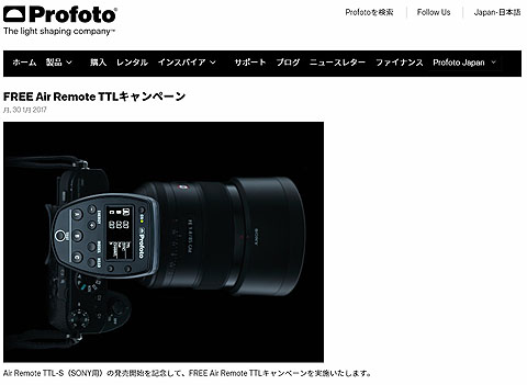 Prophoto-02.jpg
