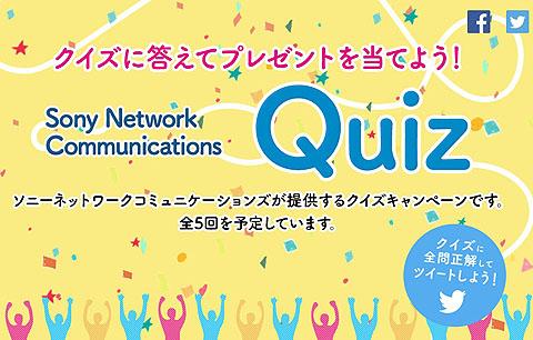 SNC-QUIZ (1).jpg