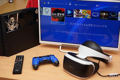 SonyShop02.jpg