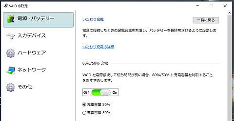 VAIO-S11-17.jpg