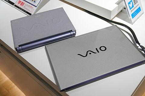 VAIO-S13 (5).jpg