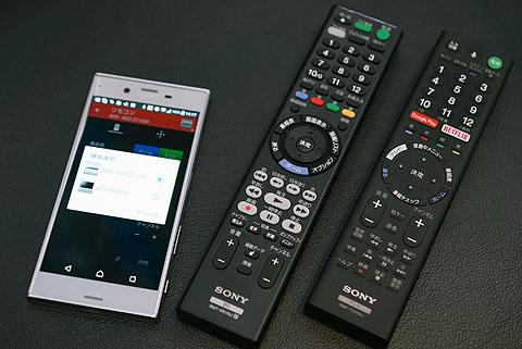 VideoTVsideview-03.jpg