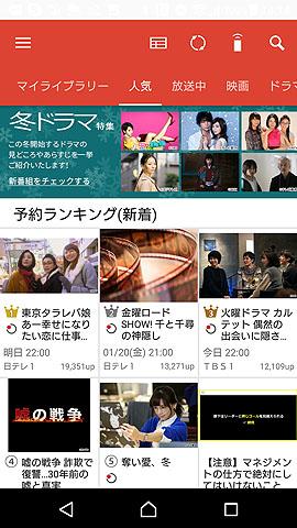 VideoTVsideview-12.jpg