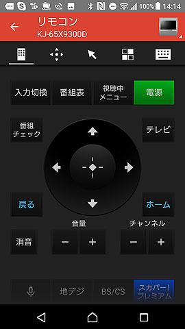 VideoTVsideview-16.jpg
