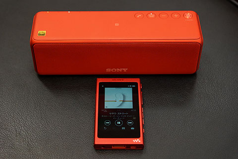 Walkman-A30-14.jpg