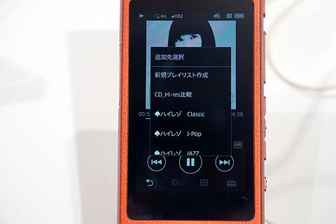 WalkmanA30- (10).jpg