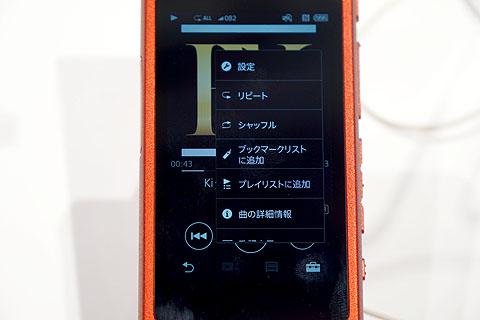 WalkmanA30- (11).jpg