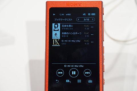 WalkmanA30- (12).jpg
