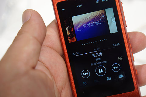 WalkmanA30- (13).jpg
