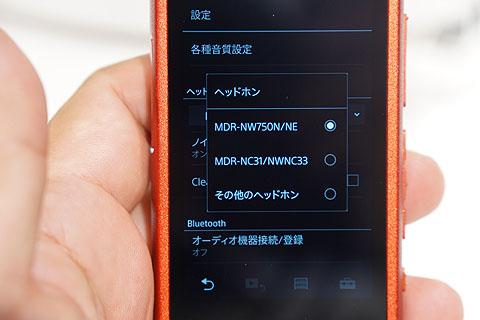 WalkmanA30- (16).jpg