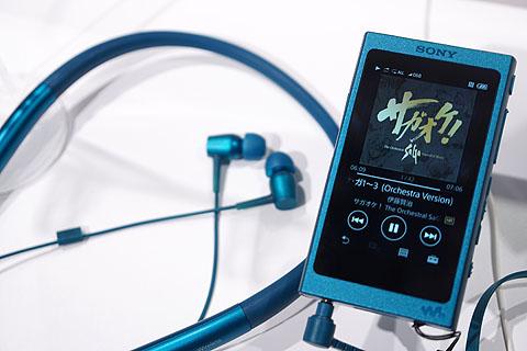 WalkmanA30- (22).jpg