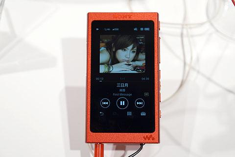 WalkmanA30- (6).jpg