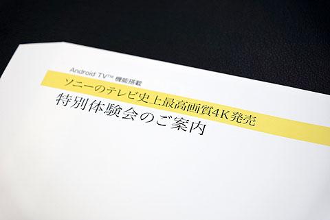 Z9D-taikenkai (1).jpg