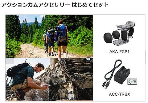 actioncam (2).jpg