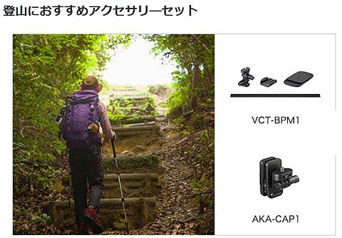 actioncam (5).jpg