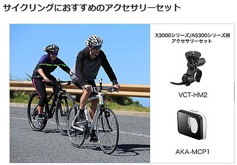 actioncam (6).jpg