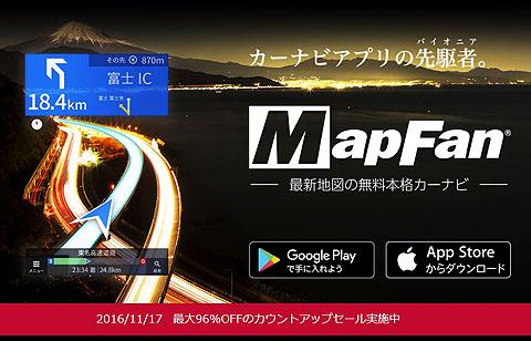 mapfan-02.jpg
