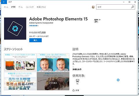 photoshop02.jpg