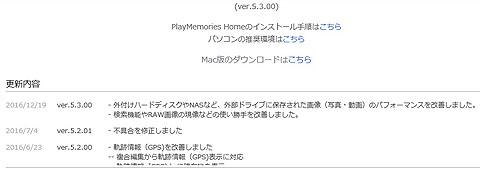 playmemorieshome02.jpg