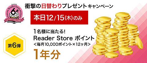 readerstore (2).jpg