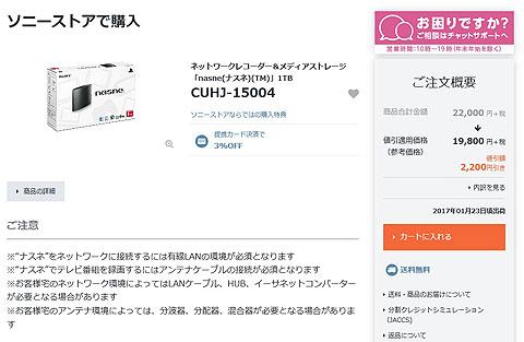 so-net-04.jpg