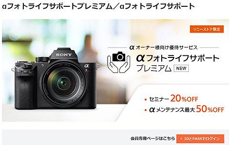 A-Photo-01.jpg