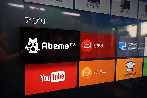 AmebaTV (1).jpg