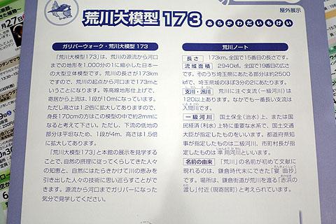 DSC-RX100M4-22.jpg